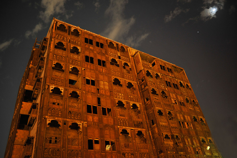 Al Balad, Jeddah, Saudi Arabia, 2011