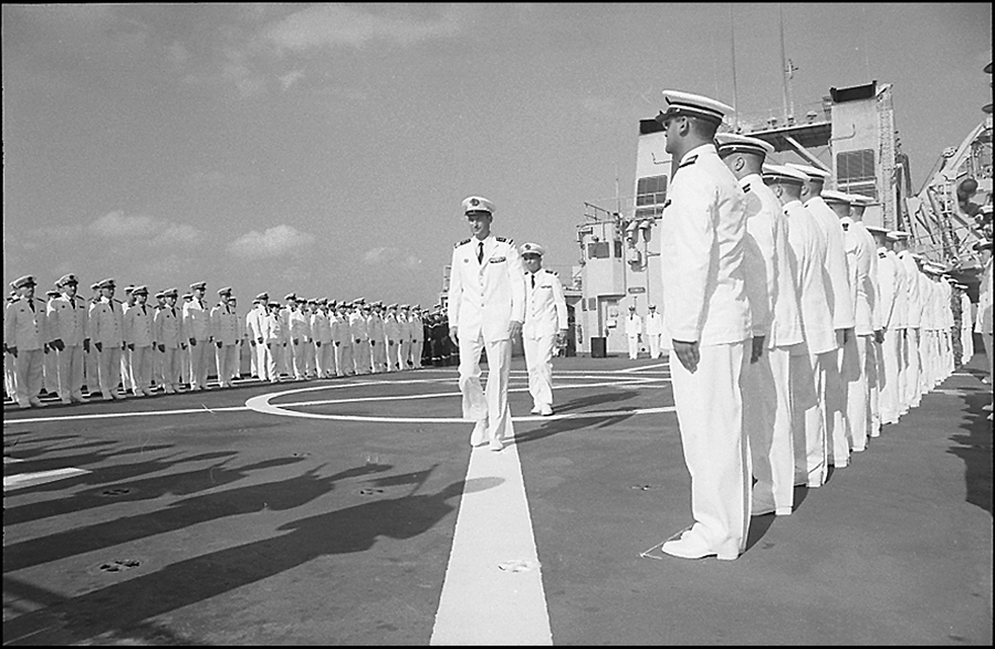 General Inspection, Djibouti