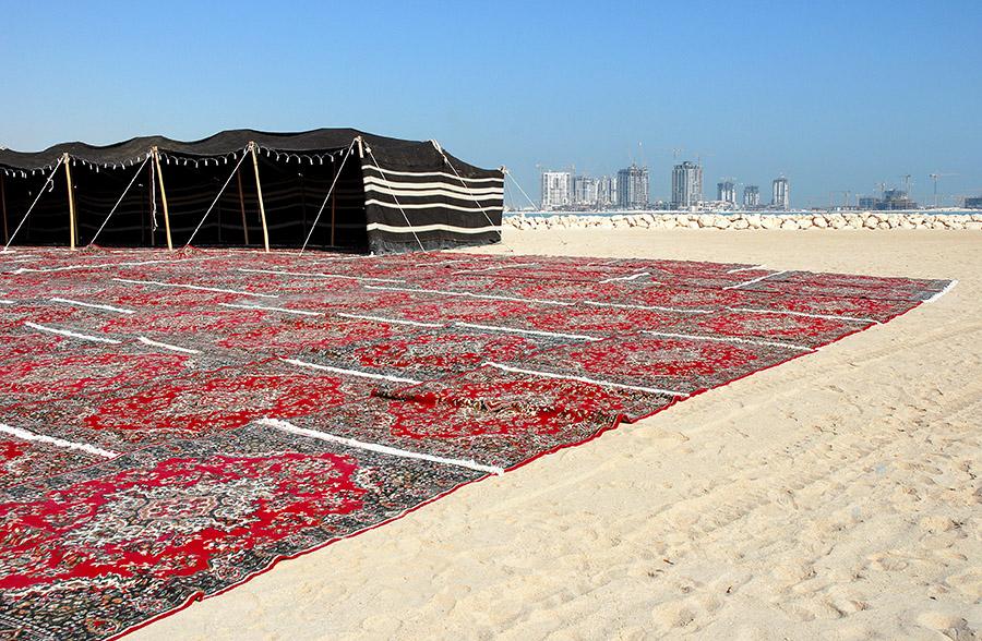 Doha, Qatar, 2007