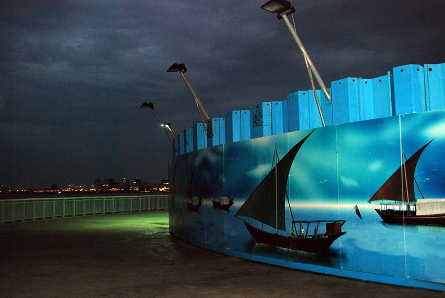 Corniche, Doha, Qatar, 2007