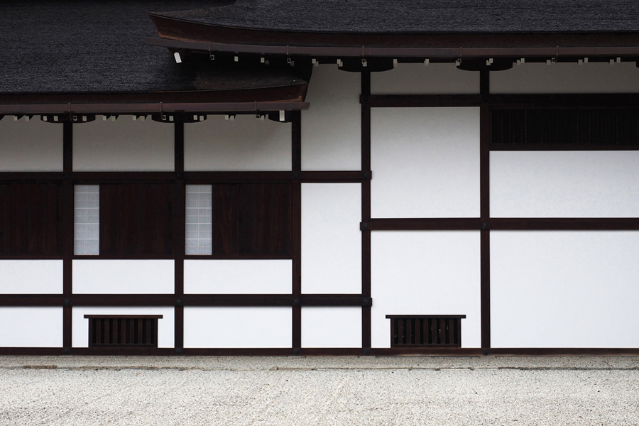 Imperial Palace, Kyoto, Japan, 2015